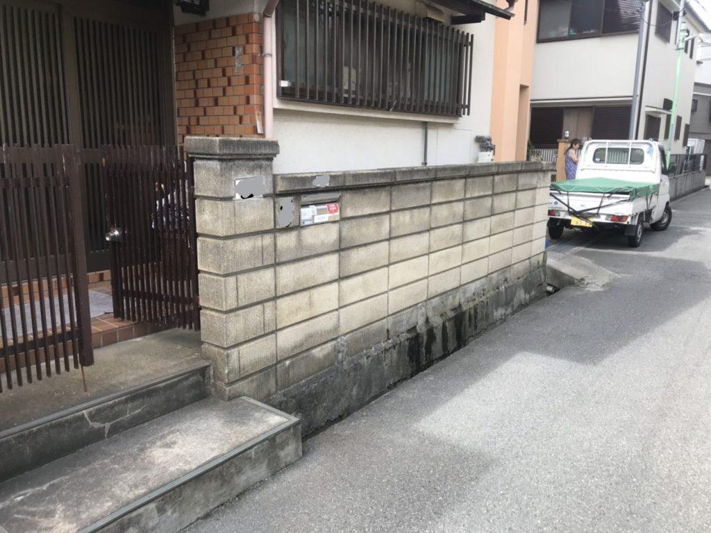 外壁ブロック工事   I様邸  #1